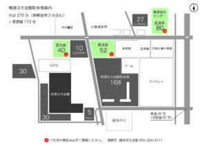 第57回巨摩高校吹奏楽部定期演奏会 @ 桃源文化会館
